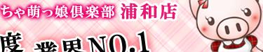 hipsurawa2