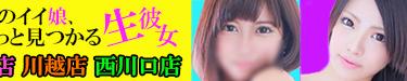 ikinari3752