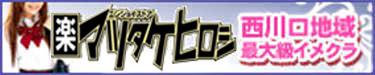 matutake375-75